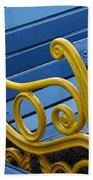 Skc 0246 Garden Benches Beach Sheet