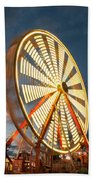 Slow Down The Ferris Wheel Beach Towel