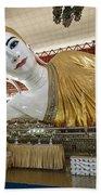 Smiling Reclining Buddha In Yangon Myanmar Beach Towel
