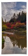 Soaring Autumn Colors In The Japanese Garden Beach Towel