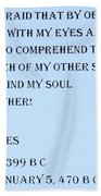 Socrates Quote In Cyan Beach Towel