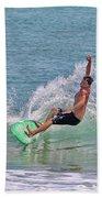 Soft Surf Beach Towel