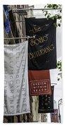 Soho - Nyc Beach Towel