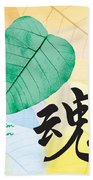 Soul - Bodhi Leaf Beach Towel