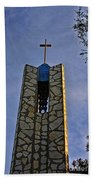 Southern California's Wafarers Chapel 1 Beach Towel