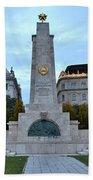 Soviet Red Army Monument Budapest Hungary Beach Towel