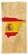 Spain Beach Towel