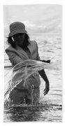 Splashing Beach Towel