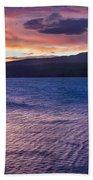 St. Mary Dawn 3 Beach Towel