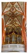 St Wendel Basilica Organ Beach Towel