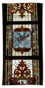 Stained Glass 3 Panel Vertical Composite 03 Beach Towel