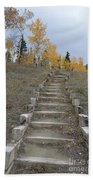 Stairway To Autumn Beach Towel