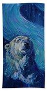 Starry Night Van Gogh Bear Beach Towel