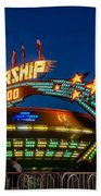 Starship 2000 Beach Towel