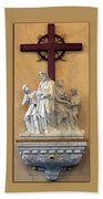 Station Of The Cross 01 Beach Towel