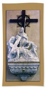Station Of The Cross 07 Beach Towel