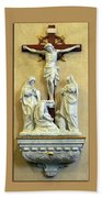 Station Of The Cross 12 Beach Towel