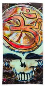 Steal Your Search For The Sound Beach Towel by Kevin J Cooper Artwork