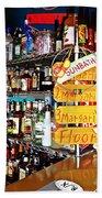 Stocked Bar At Jax Beach Towel
