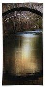 Stone Arch Bridge - Brick Texture Beach Towel