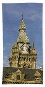 Stone Clock Tower Beach Towel