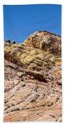 Stones Of Color Beach Towel