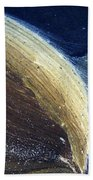 Stream Astronomy 1 Beach Towel