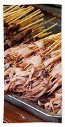 Street Food, China Beach Towel