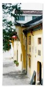 Street In Anhui Province China Beach Towel
