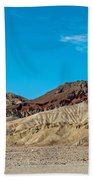 Striped Mountain Beach Towel