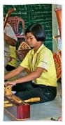 Students Playing Traditional Thai Instruments In Music Class At  Baan Konn Soong School In Sukhothai Beach Towel