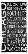 Subway Chicago 2 Beach Sheet
