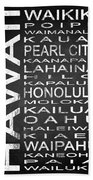 Subway Hawaii State 1 Beach Towel