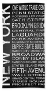 Subway New York 3 Beach Towel