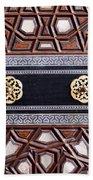 Sultan Ahmet Mausoleum Door 03 Beach Towel