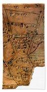 Sumerian Map, Clay Cuneiform Tablet Beach Towel