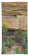 Sun Point Pueblo View-12-1300 Ad  On Chapin Mesa Top Loop Road In Mesa Verde National Park-colorado  Beach Towel