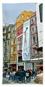 Sunday Afternoon On Pedestrian Walkway In Istanbul-turkey Beach Towel