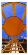 Sunny Perspective Beach Towel