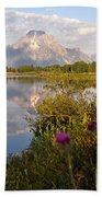 Sunrise At Oxbow Bend 5 Beach Towel by Marty Koch