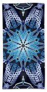 Supercharged Enlightenment Beach Towel