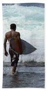 Surfing Brazil 3 Beach Towel