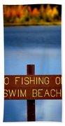 Swim Beach Sign Beach Towel