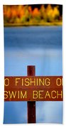 Swim Beach Sign L Beach Towel