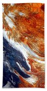 Swirl Beach Towel