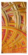 Swirling Rectangles Beach Towel