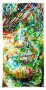 Syd Barrett - Watercolor Portrait Beach Towel