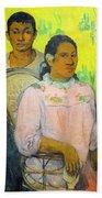 Tahitian Woman And Boy Beach Towel