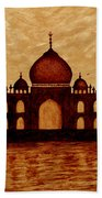 Taj Mahal Lovers Dream Original Coffee Painting Beach Towel