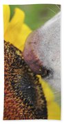 Take Time To Smell The Sunflowers Beach Towel